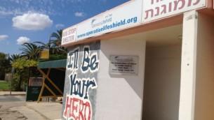 Un arrêt de bus en béton fortifié au kibboutz Nir Am (Crédit photo: Elhanan Miller / Times of Israël)
