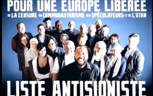 Affiche de campagne du parti antisioniste de Dieudonné et Alain Soral de 2009. (Crédit : capture d'écran YouTube)
