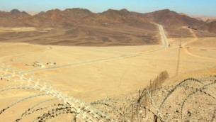 Le mont Harif dans le désert du Néguev central, à environ 112 kilomètres d'Eilat. (Crédit : domaine public/Wilson44691/Wikimedia commons)