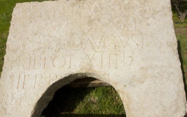 Une inscription romaine trouvée à Jérusalem par l'Autorité des Antiquités d'Israël. (Crédit : Moti Tufeld)