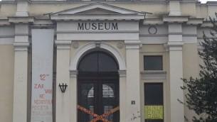 L'entrée du Musée national de Bosnie-Herzégovine (Crédit : CC BY-SA Watalicom, Wikimedia Commons)