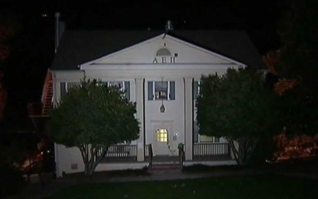 L'immeuble de la fraternité de l'Alpha Epsilon Pi de l'Université d'Emory (Crédit : Capture d'écran YouTube)