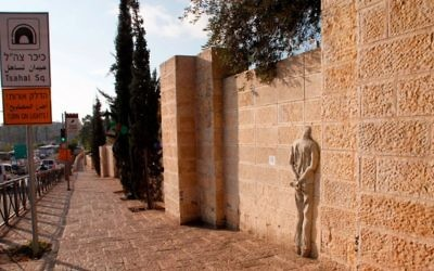L'oeuvre d'art du Muslala project sur la couture entre l'Est et Jérusalem-Ouest (Crédit : autorisation Noa Arad Yairi)