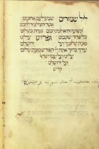 Page de la Haggadah de Sarajevo avec l'inscription en italien de l'Inquisition (Avec l'aimable autorisation de la Fondation pour la Culture Juive)