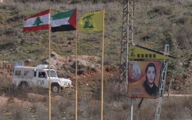 Photo d'archives : Drapeaux palestinien et du Hezbollah libanais sur le côté nord de la frontière d'Israël avec le Liban (Crédit : Hamad Almakt / Flash90 / fichier)