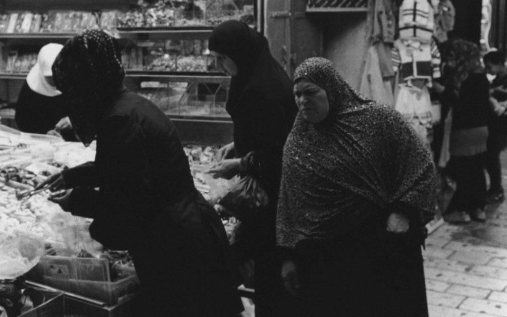 'Women in the Arab Market, Jerusalem' [Des femmes au marché arabe, Jérusalem] (Crédit : Paul Margolis)