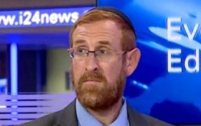 Yehuda Glick (Crédit : capture d'écran Youtube)