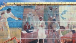 L'extérieur de l'hôpital de Harlem (Crédit : Dip-Tech)