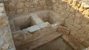 La salle de bains (Crédit : Shmuel Bar-Am)
