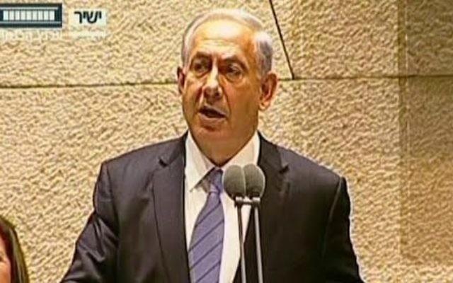 Benjamin Netanyahu à la Knesset le 27 octobre 2014 (Crédit : capture d'écran Deuxième chaîne)