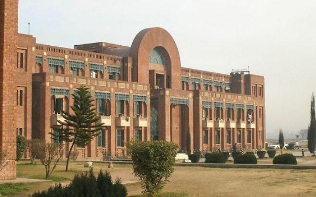 L'Université internationale islamique d'Islamabad (IIUI) (Crédit : Wikimedia)