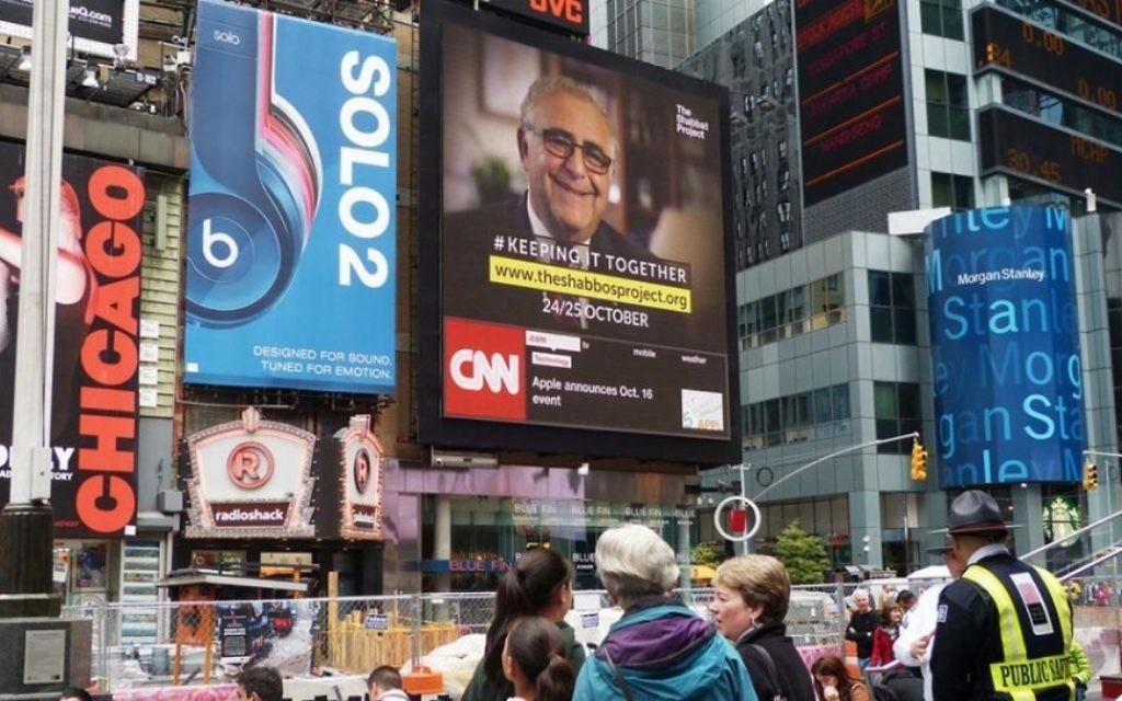 Capture d'écran pour une annonce à Times Square à New York City pour le projet de Shabbat. (Crédit : autorisation)