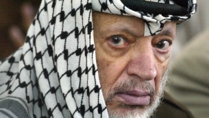 Yasser Arafat (Crédit : AFP PHOTO / Thomas COEX)