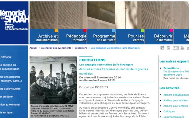 Capture d'écran du site internet du Mémorial de la Shoah