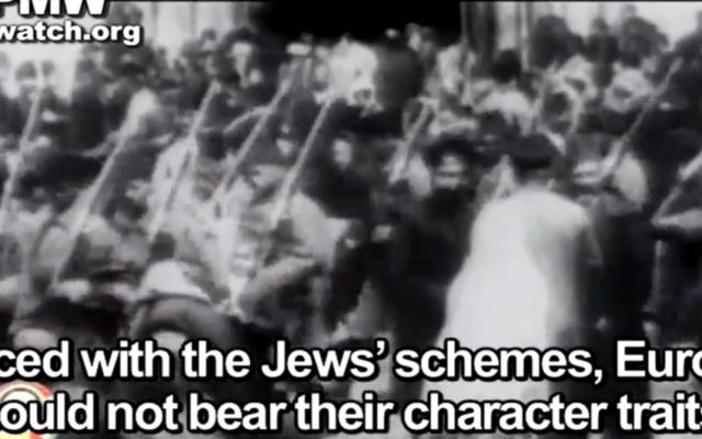 Capture d'écran du film antisémite (Crédit : PMW/YouTube)