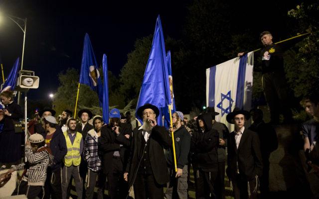 Des militants d'extrême droite prennent part à une manifestation en l'honneur du chef du Mouvement du mont du Temple, Yehuda Glick, au Menachem Begin Heritage Center à Jérusalem le 6 novembre 2014. (Crédit : Yonatan Sindel / Flash90)
