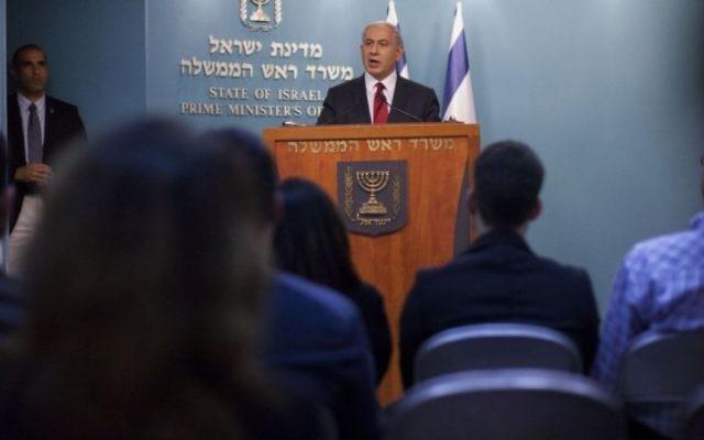 Benjamin Netanyahu et la chef de la diplomatie européenne Federica Mogherini à Jerusalem le 7 novembre 2014 (Crédit : Kobi Gideon/GPO)