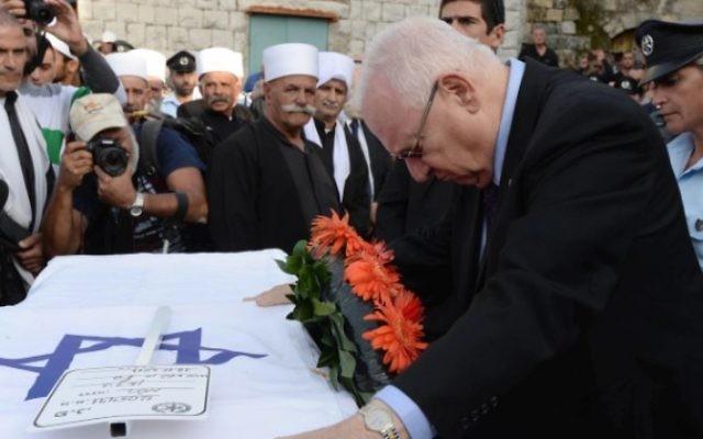 Le président Rivlin assiste aux funérailles du policier israélien druze, Zidan Saif, dans le village de Yenuch-Jat, au nord d'Israël, le 19 novembre 2014 (Crédit : Mark Neyman/GPO)