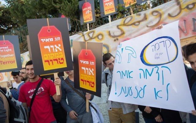 Des Israéliens protestent devant l'école bilingue hébreu-arabe à Jérusalem après un incendie criminel le 30 novembre, 2014. (Crédit : Yonatan Sindel / Flash90)