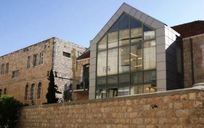 Faculté d'architecture de l'académie de Bezalel, sur Shmuel HaNagid Street (Crédit : Shmuel Bar-Am)