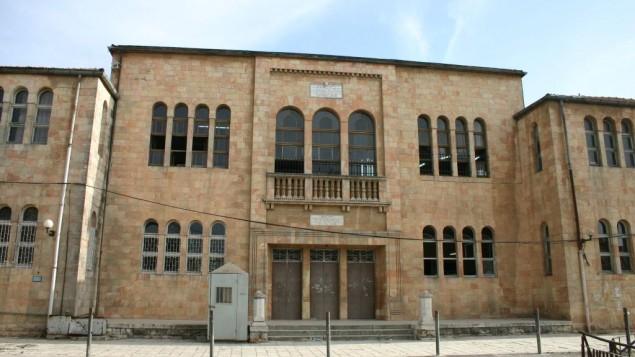 L'école Etz Haim (Crédit : Shmuel Bar-Am)