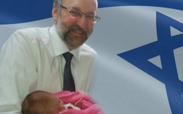 La communauté juive de Toronto a créé un fond pour la victime de l'attaque terroriste d'Har Nof, Howie Rothman (Crédit : UJA Federation of Greater Toronto)
