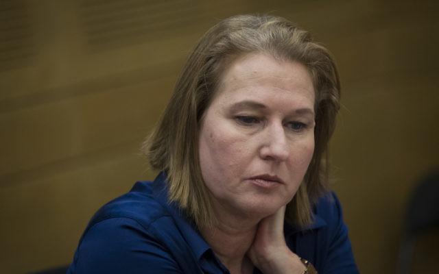 Tzipi Livni, à la Knesset 12 novembre 2014. (Crédit : Miriam AlsterFLASH90)