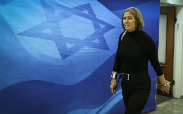 La ministre de la Justice Tzipi Livni avant la réunion hebdomadaire du cabinet du dimanche 16 novembre 2014 (Crédit : Amit Shabi/POOL)