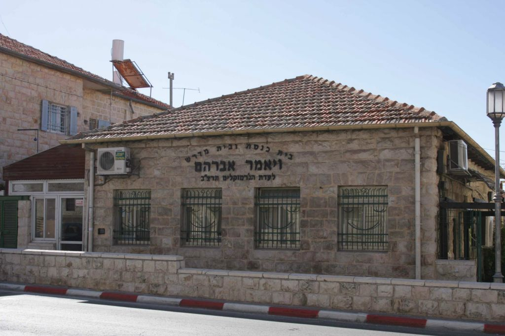La synagogue de Jermuklin (Crédit : Shmuel Bar-Am)