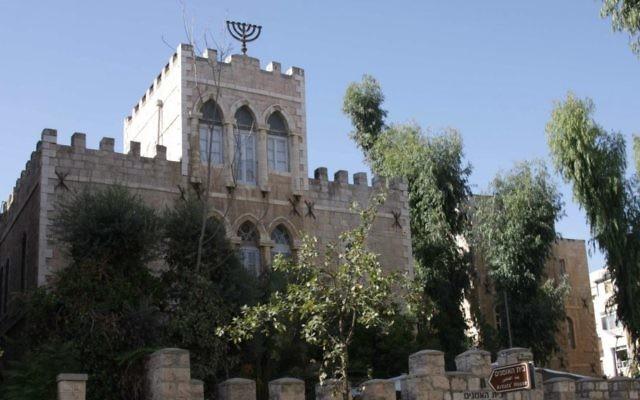 L'ancienne école de Bezalel (Crédit : Shmuel Bar-Am)