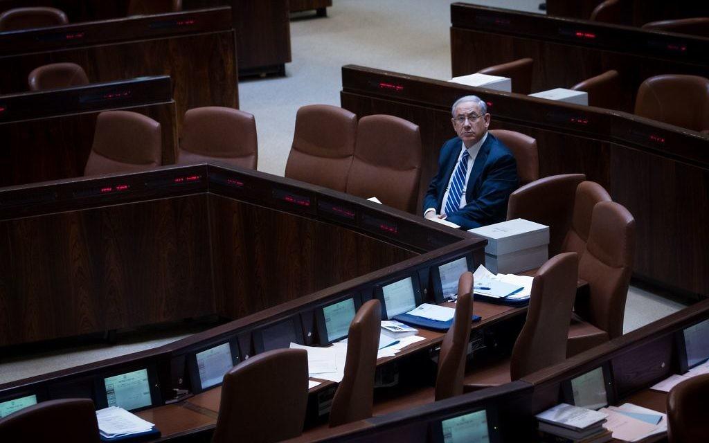 Le Premier ministre Benjamin Netanyahu à la Knesset, le 26 novembre 2014. (Crédit : Miriam Alster/Flash90)
