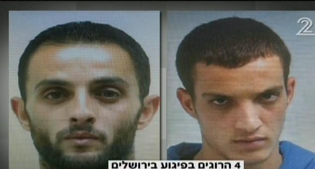 Les deux terroristes qui ont attaqué la synagogue d'Har Nof le 18 novembre 2014 (Crédit : Deuxième chaîne)