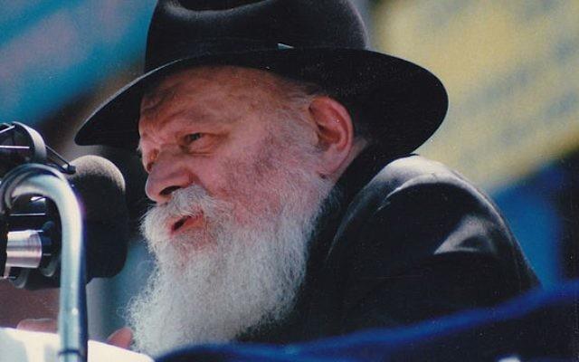 Le rabbin Menachem Mendel Schneerson. (Crédit : Mordecai Baron/Wikipedia)