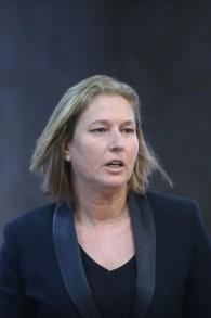 Tzipi Livni le 2 novembre 2014. (Crédit : Alex Kolomoisky/Flash90/pool)