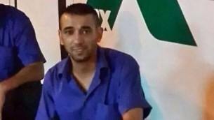 Yusuf Hassan al-Ramouni, le conducteur de bus retrouvé mort le 16 novembre 2014 (Crédit : Facebook)