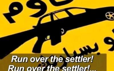 """Capture d'écran du clip de la chanson """"Écrase-les"""" (Crédit : YouTube)"""