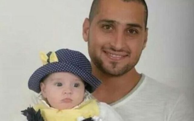 Zidan Saif, un officier de police druze qui a succombé à ses blessures liées à l'attentat terroriste contre la synagogue de Har Nof (Crédit : autorisation)