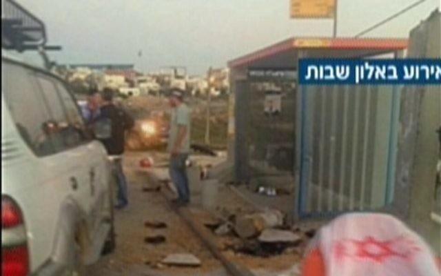 La scène du meurtre à Alon Shvut - 10 novembre 2014 (Crédit : capture d'écran Deuxième chaîne)