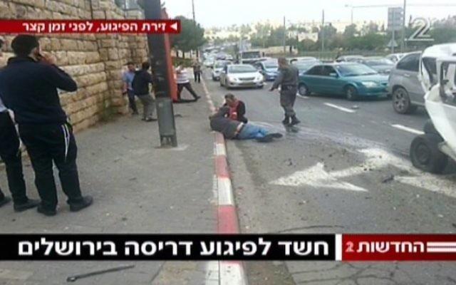 Une scène d'attaque à Jérusalem-Est (Crédit : capture d'écran Deuxième chaîne)