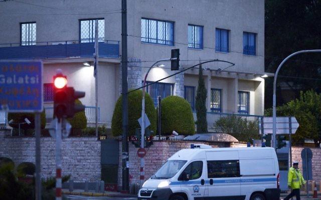 Ambassade d'Israël en Grèce - 12 décembre 2014 (Crédit : LOUISA GOULIAMAKI / AFP)