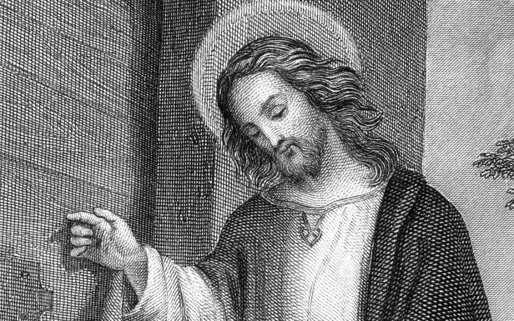 Scan d'une gravure allemande de Jésus datant du 19e siècle. (Crédit : Domaine public, œuvre d'art)