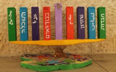 La menorah de Hanoucca créée par des élèves de Max Rayne pour l'allumage à la Maison Blanche. (Crédit : Hand in Hand)