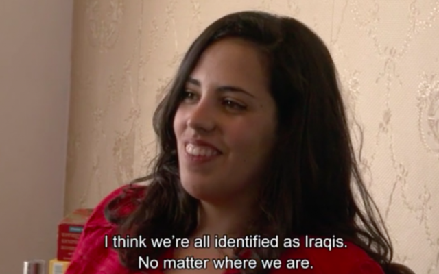Capture d'écran Linda Menuhin-Abdulaziz (Crédit : YouTube)