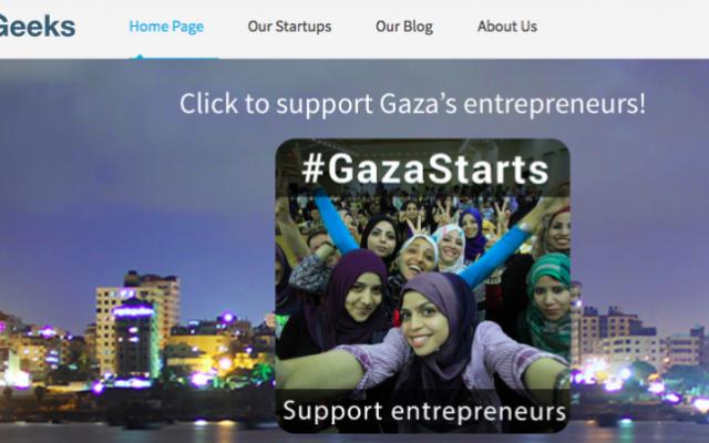 Capture d'écran du site http://www.gazaskygeeks.com