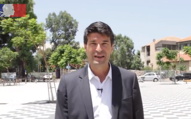 Capture d'écran L'ambassadeur de France en Israël, Patrick Maisonnave (Crédit : YouTube)