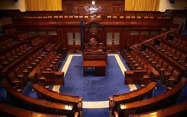 Le Parlement irlandais (Crédit : AnCatDubh/Wikimedia communs/CC BY SA 3.0)