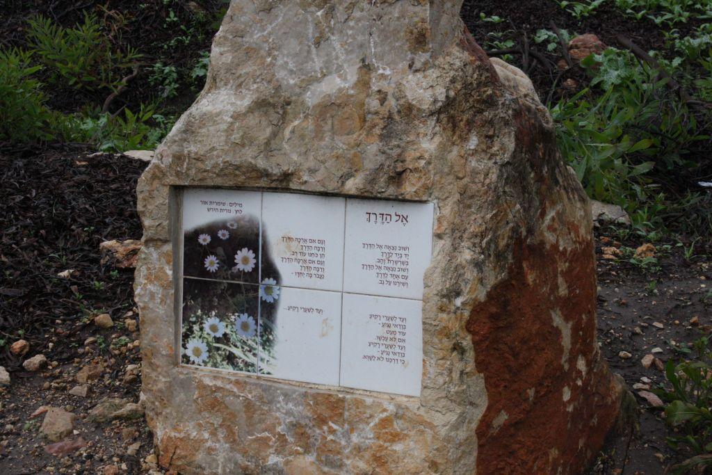 De Tel Hai à Kiryat Shmona, ce n'est qu'une grande et longue descente (Crédit : Shmuel Bar-Am)
