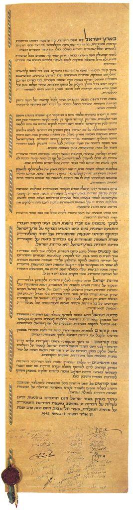 Déclaration d'Indépendance d'Israël