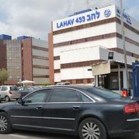 Le siège de Lahav 433, l'unité anti-corruption de la police israélienne, à Lod. Illustration. (Crédit : Flash90)