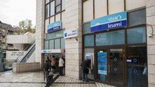 Une agence de la banque Leumi, à Jérusalem, le 16 novembre 2014. (Crédit : Yonatan Sindel/Flash90)